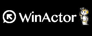 WinActor(ウィンアクター)RPAソリューション